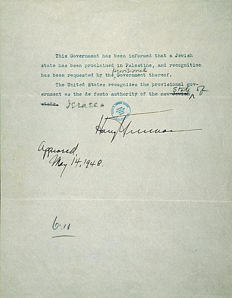 Truman letter of 14 May 1948
