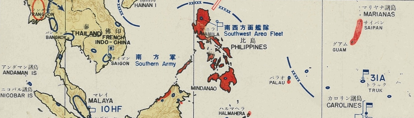 Records of General Headquarters, Southwest Pacific Area and United States Army Forces, Pacific (World War II)