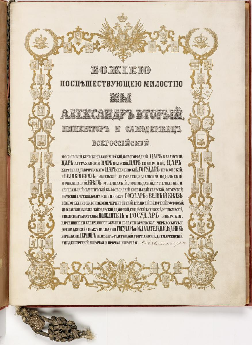 Sewards Bargain The Alaska Purchase From Russia National Archives