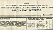 1930 census form heading