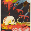 """""""Communism Means Terrorism"""" United States Information Agency poster, 1954. This poster was designed to amplify fear of communism in the newly divided Vietnam. (National Archives, RG 306)"""